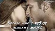 Notis Sfakianakis&vasilis Paiteris-tha Tin Taksidepso Ti Psixi(me Tuge Tugava)