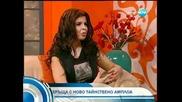 Вероника при Съпругите на Станция Нова 1 част (08.04.2012)