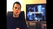 Българи, всички ние носим отговорност за положението на България!!!