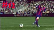 Road 2 Glory #12 - Fifa World!