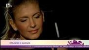 btv с филм за Анелия - Епизод 5