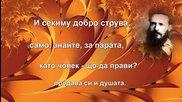 Патриот - Христо Ботев