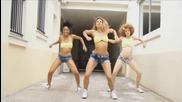 Девойчета - Bombs Away - Party Bass (krunk! Remix)огън!