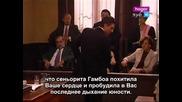 Есперанса-епизод 83