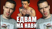 Цветослав Цонев (цуро) : Едвам Ме Нави 100 с Емил Конрад - Гробаря, Динко, Жонглиране с Балони