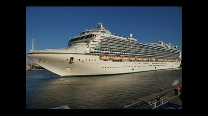 Emerald Princess - in Port of Burgas