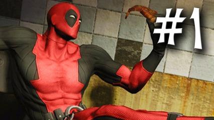 Deadpool Gameplay - Part 1 - Walkthrough Playthrough Let's Play