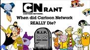 Кога Cn умря ?!
