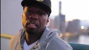 50 Cent - Street King #sk - 1 (за новте песни на 50 cent)