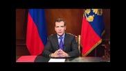 Медведев призовава руските граждани да вземат участие в изборите на 4 декември 2011