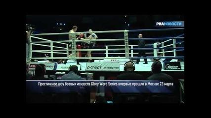 Харитонов нокаутировал Миллера за 1,5 минуты