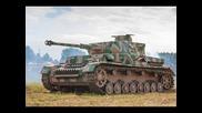 Бронетанковата войска - елитните танкови корпуси на Хитлер
