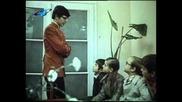 Задача С Много Неизвестни (1977) по Мормареви - Целия Филм