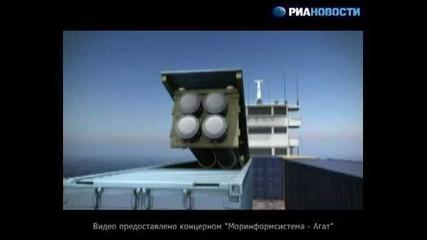 Russian Club-k Missile