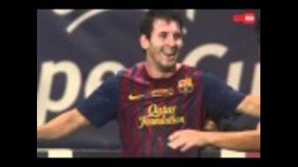 Барселона-порто 2-0 Супер Купата 26.08.11