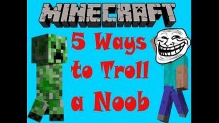 Пет Начина да тролнеш noob -minecraft