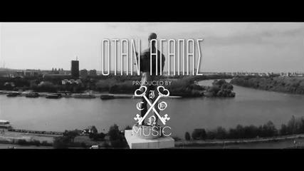 Stan - Όταν Αγαπάς (official Videoclip)