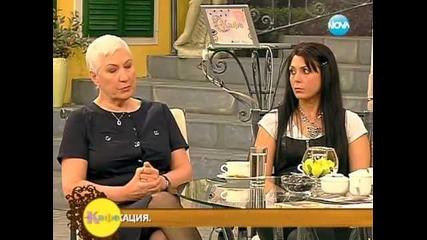 На кафе 17.04.20 с Д-р Емилова и Д-р Георгиева за ползата от лечебното гладуване.