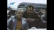 Роялът (1979)