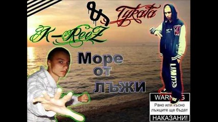 Tykata & K-reez - Shade Crew