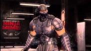 Mortal Kombat 9 - Smoke Expert Ladder [2014]