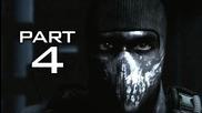 Call of Duty:ghosts-част 4-спасяваме Ajax