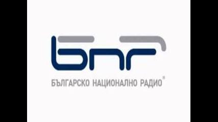 Нощен Хоризонт: Българската духовност (30.10.2011)
