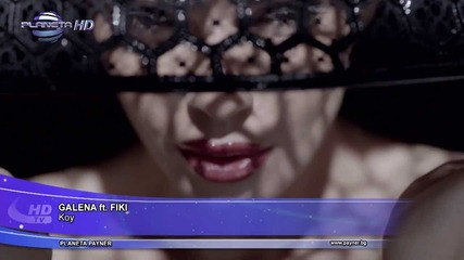 Galena Ft Fiki - Koy / Галена ft Фики - Кой