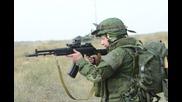 Eкиперовката на руските военнослужещи 2012-2015г.