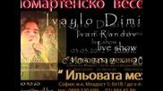 Ivaylo Dimitrov & Ivan Randov orchestra