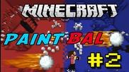 Minigames - Paintball #2
