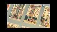 Загадки истории. Тайны карточной колоды