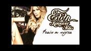 Elli Kokkinou - Ftaiei i nixta (cd Rip   Hd 1080p) [new Song 2011]