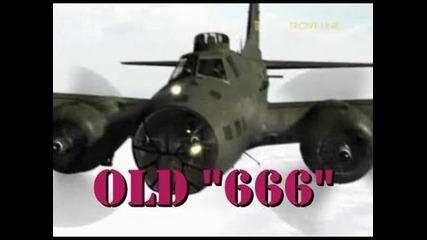 Въздушни боеве - Неравни шансове