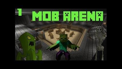 Minecraft Mob arena #1-нууб съм,бабите ме трепат