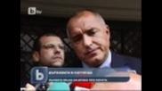 Първите двама в държавата отидоха на крака при хората в Катуница btv 26.09.2011, 19:21