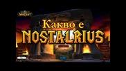 Играя в Nostalrius! [classic wow 1.12]