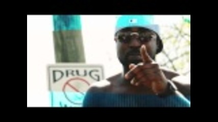 Young Buck - Im Done With Yall
