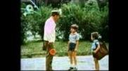 Деца Играят Вън (1973) - Целия Филм