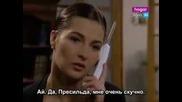 Есперанса-епизод 14