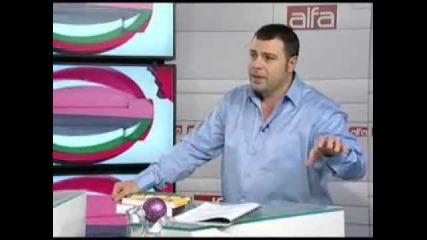 Еленко Ангелов в Алфа тв за плана Ран - Ът