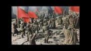 Превземането на Берлин - 1945 - Вечна слава на Съветската Армия