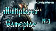 Crysis 2 Maximum Edition Multiplayer gameplay