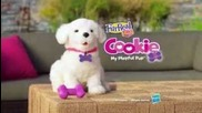 Piesek Cookie - Furreal Friends - Hasbro - wer. ang. - www.megadyskont.pl - sklep z zabawkami