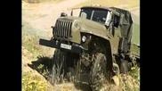 За камионите Урал преграда няма!!!