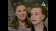 Опасна любов-епизод 84(българско аудио)