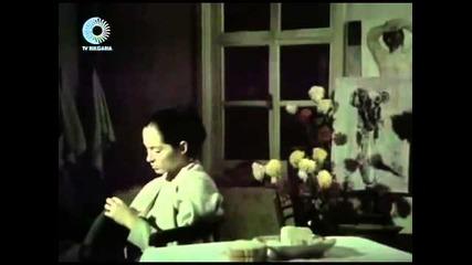 Илюзия (1980)