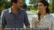 Демир и Аси - подготовка за сватбата