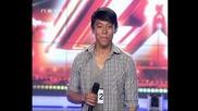 Rafael Aguilar - X Factor