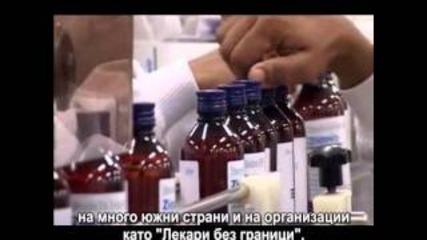 Le vie dei farmaci Пътищата на лекарствата Bg sub